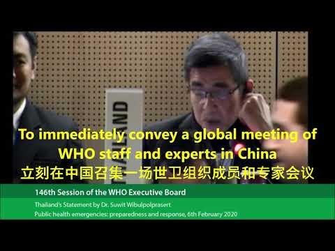 Thai Representative Speaks At The 146th WHO Executive Board 泰国代表在世卫组织上的发言