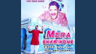 Mera Ghar Hove