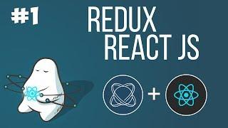 React JS / Redux - Урок #1 - Введение в Redux