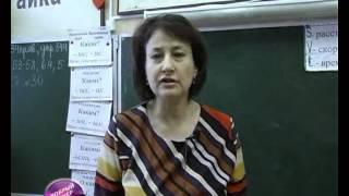 Коррекционная школа