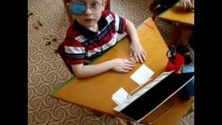 Вырезывание геометрических фигур. Дети с нарушением зрения