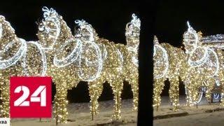 Настроение праздника: отправляемся в 'Путешествие в Рождество' - Россия 24