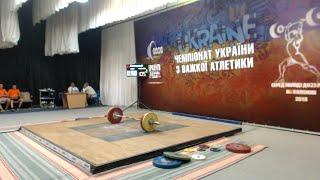Чемпіонат України з важкої атлетики серед молоді до 23 років. 9 серпня, ч.2