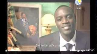 GABON : Omar Bongo Ondimba