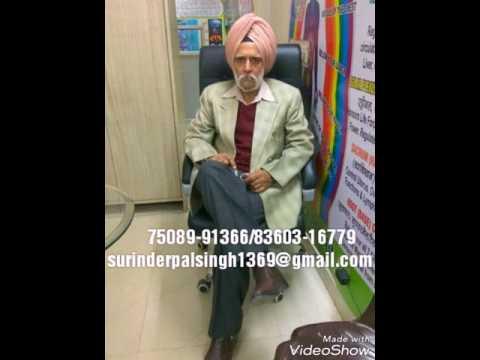 Autoimmune Disease in Hindi by Dr S. P Singh
