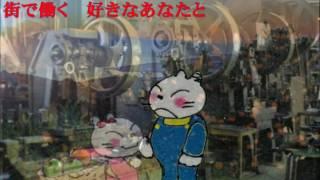 「ミカンが実る頃」 歌 藍 美代子 作詞 山上路夫/作曲 平尾昌晃 ミカンの季節になりましたね ミカンの収穫時期は、10月上旬に始まり、12月始め。