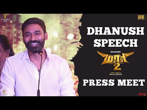 Playlist Maari 2 - Press Meet