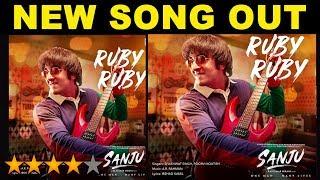 SANJU: Ruby Ruby Song Out | Ranbir Kapoor, Sonam Kapoor | Sanjay Dutt Biopic Sanju Song Ruby Ruby