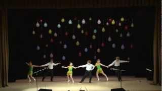 Студия бального танца -