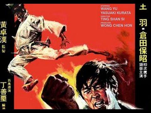 Душа Брюса Ли  (боевик каратэ Сони Чиба 1977 год) - Видео онлайн