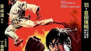 Душа Брюса Ли  (боевик каратэ Сони Чиба 1977 год)