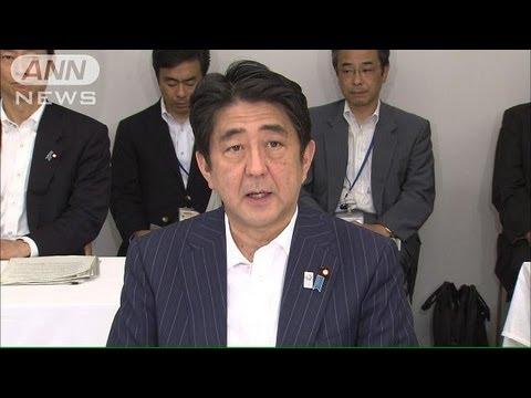 .他山之石—— 日本第四次產業革命 瞄準物聯網、大數據