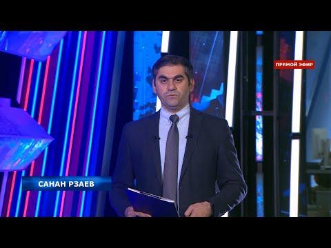 Израильский эксперт: Сейчас в Кельбаджаре Армения занимается вандализмом. Спецвыпуск 15.11.2020