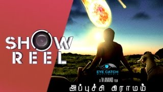 Appuchi Gramam Movie Team in Showreel (23/11/2014)