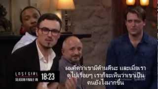 Lost Girl Season 2 Finale Pre-Show [Thai Sub] 03/04