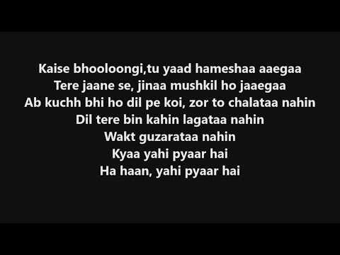 Kya Yahi Pyar Hai Kishore Hindi Karaoke With Lyrics