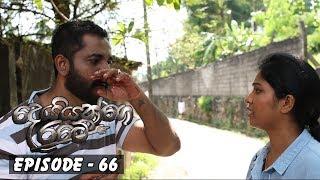 Deiyange Ratey | Episode 66 - (2018-12-15) | ITN Thumbnail