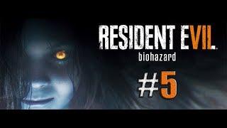 Прохождение Resident Evil 7: biohazard [#5] (Без комментариев)