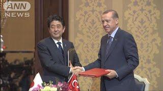 トルコの原発計画中止を検討か 費用負担折り合わず(18/12/04)