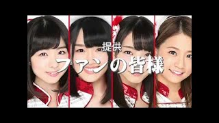 AKB48の君、誰? 2017年08月21日 出演メンバー 阿部マリア、 後藤萌咲、...