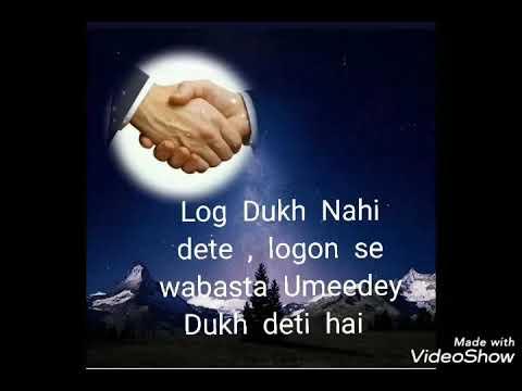 Islamic status/Farmaan-e-Hazrat Ali/log/Dukh