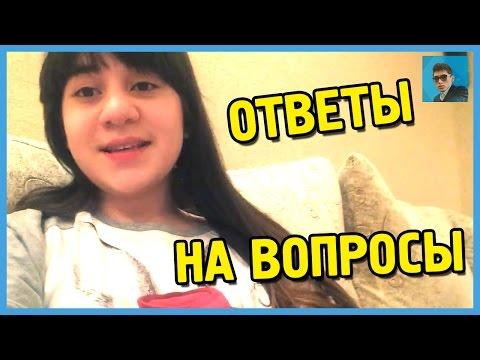 знакомства из узбекистана