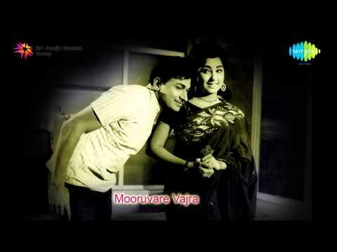 Mooruvare Vajragalu | Mangala Roopini song