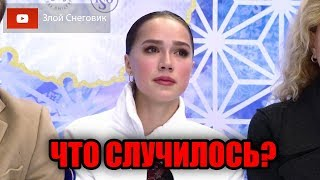 ЧТО СЛУЧИЛОСЬ ЗА МЕСЯЦ Алина Загитова Короткая на Гран При NHK Trophy 2019