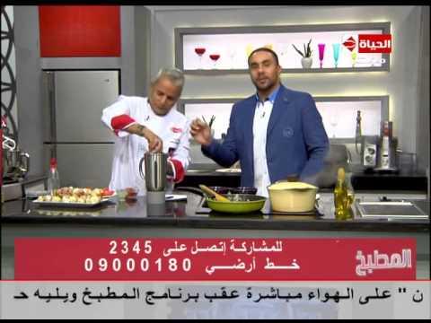 برنامج المطبخ - الشيف يسري خميس - د. أحمد صبري - حلقة الأحد 2-11-2014 - Al-matbkh