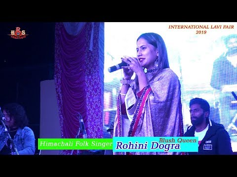 International Lavi Fair 2019  Rohini Dogra  Blush Queen  Hrs Creation