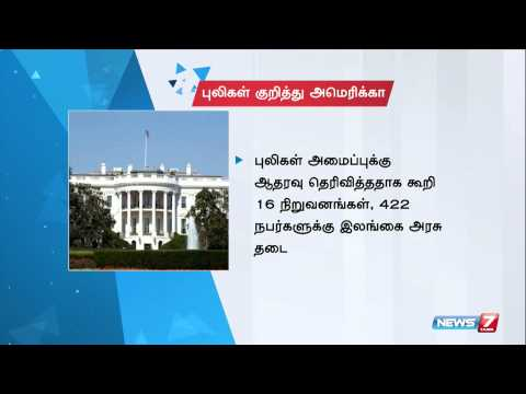 LTTE's international network and financial support still intact: US | World | News7 Tamil |