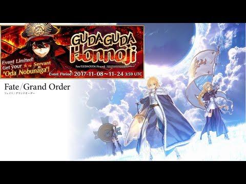 Fate/Grand Order NA - GUDAGUDA Honnouji - Quartz Rolldown + Event Story