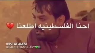 ابو الفرجين ينصح السوريين