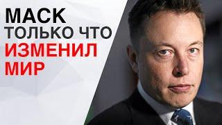 Илон Маск освободил Tesla!!! Apple входит в рынок $300 смартфонов | GalaxyS10 и другие новости