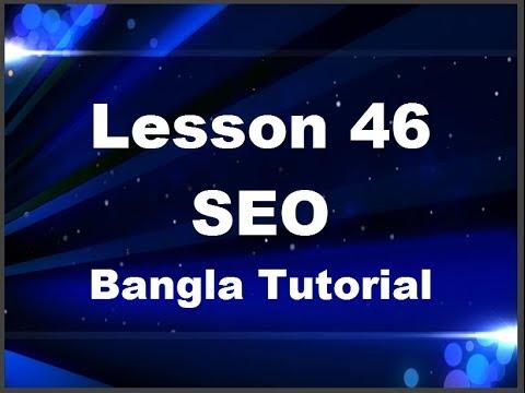 46. ভার্চুয়াল এসিসটেন্ট জব,  Virtual Assistant, Advanced SEO bangla Tutorial video