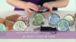 видео Женские зеркальца
