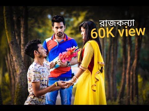 Bangla New Music Video 2016 shei rajkonna