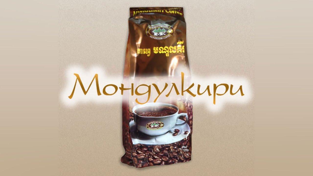 Кофе в зернах отзывы // Обзор кофе Никарагуа Марагоджип в турке .