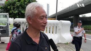 特朗普政府官员对拟议中的香港法案不置可否 香港人称有心理准备