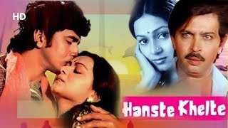 Hanste Khelte (HD) | Mithun Chakraborty | Zarina Wahab | Jagdeep | Bollywood Popular Movie