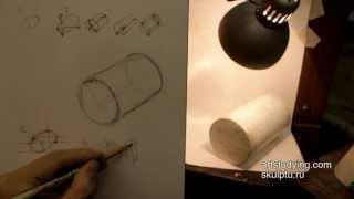 Обучение рисунку. Введение. 6 серия: цилиндр в ракурсе