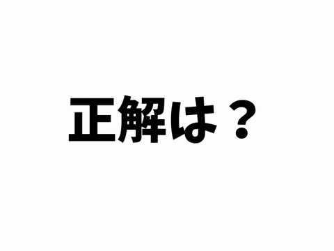 耳コピ練習01