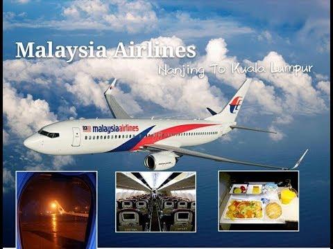 Malaysia airlines MH533 Nanjing to Kuala Lumpur 马来西亚航空 南京-吉隆坡 飞机餐好棒哦