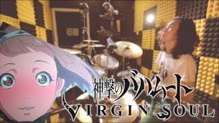 神撃のバハムート (Rage of Bahamut) VIRGIN SOUL - ED Cinderella Step【Drum Only】