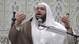 المُلا أحمد آل رجب - من مقامات الإمام الحسن عليه السلام مقام الهيبة