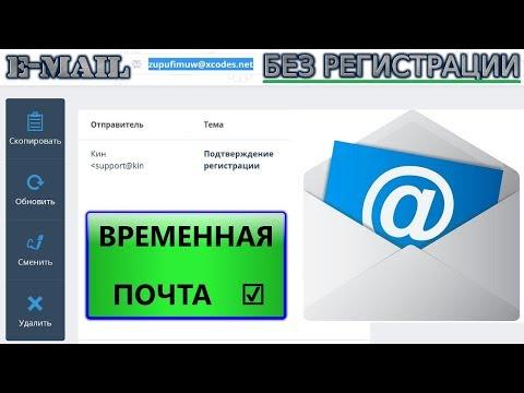 Скачать бланк заявления на получение гражданства рф в упрощенном порядке