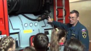 Мероприятия ко Дню защиты детей МЧС(Учащиеся школы № 4 г. Биробиджана посетили пожарную часть № 8. Специально для них сотрудники части устроили..., 2013-05-31T06:33:42.000Z)