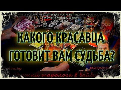 Гадание на цыганских картах. Часть I from YouTube · Duration:  11 minutes 50 seconds