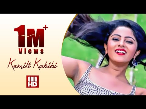 Odia Romantic Song - KEMITI KAHIBI | Film - Super Michhua | Babusan | ODIA HD