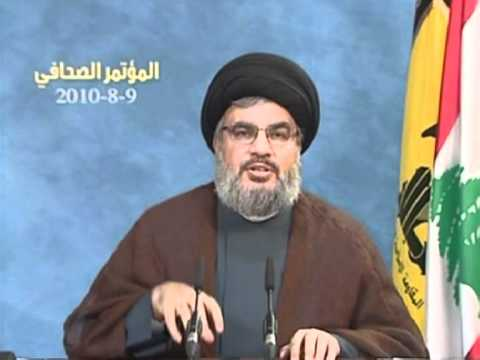 Hezbollah unveils 'Israeli footage' of Hariri murder site